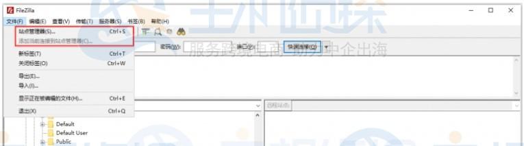 FileZilla文件乱码