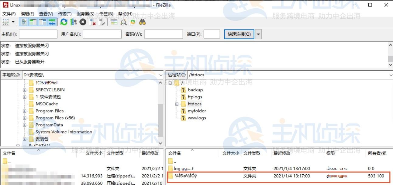 FileZilla传输文件中文乱码
