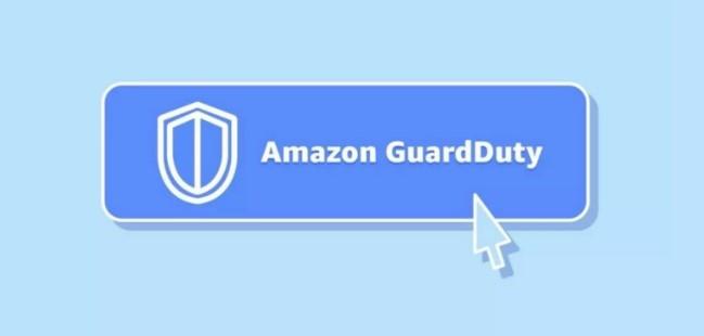 亚马逊云科技Amazon GuardDuty威胁检测服务