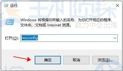 Windows运行框
