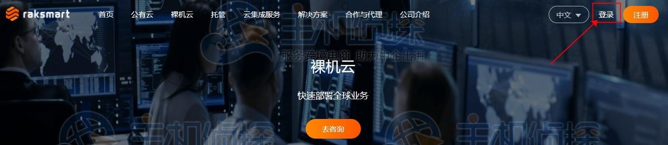 RAKsmart官网