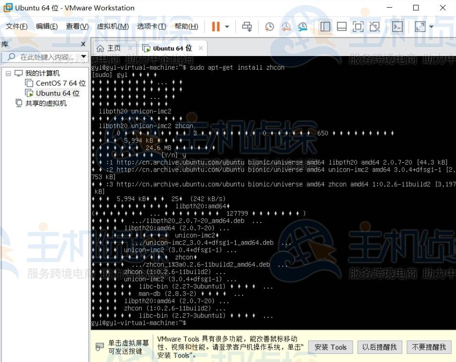 Ubuntu命令行模式中文乱码
