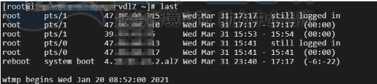 阿里云Linux实例查看远程登录信息的方法