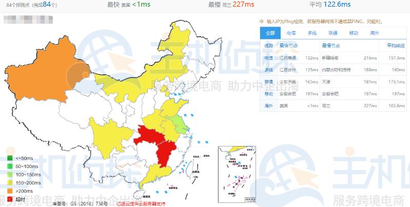 HostDare中国优化CKVM系列VPS的全网PING值延迟测试