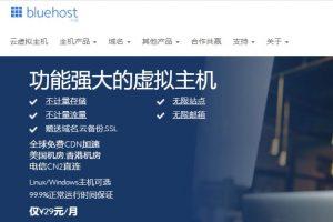 香港主机200一年贵吗