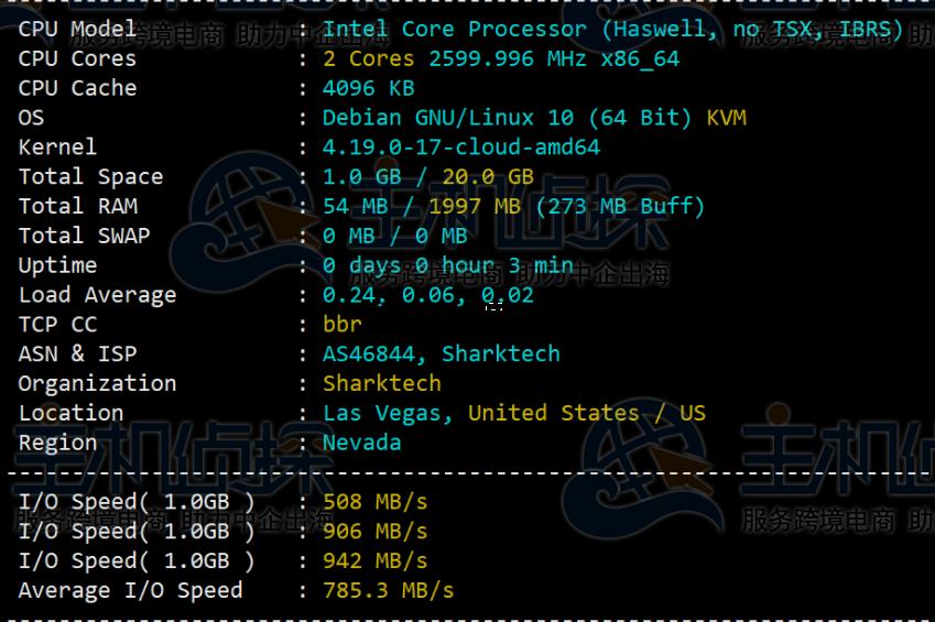 sharktech云服务器的速度测试
