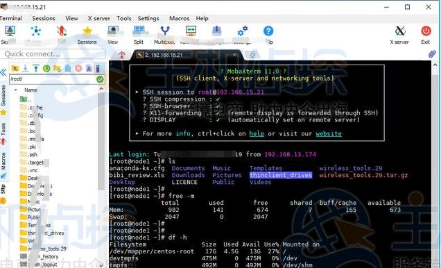 Mobaxterm终端软件