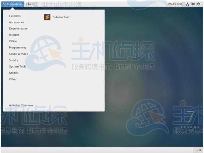 CentOS 7安装Sublime Text