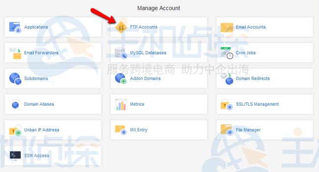 访问 FTP 帐户菜单