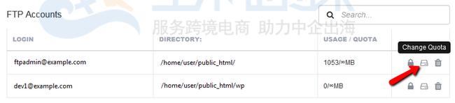 更改 FTP 帐户的配额