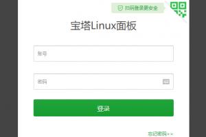 宝塔Linux面板登录界面