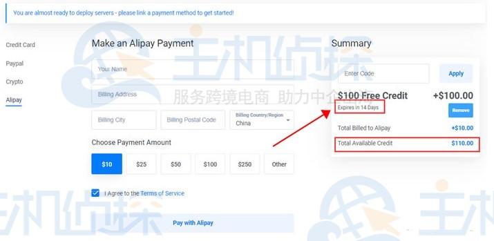 Vultr新注册用户赠送100美元余额有效期