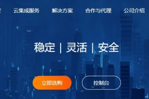 RAKsmart香港云服务器