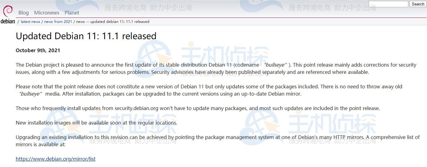 Debian 11.1