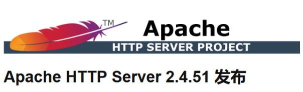 Apache HTTP Server 2.4.51发布