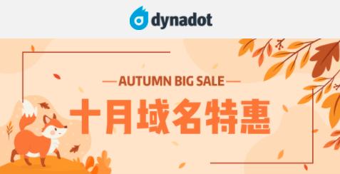 国外域名注册商Dynadot活动