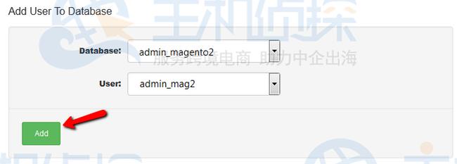 将用户连接到数据库